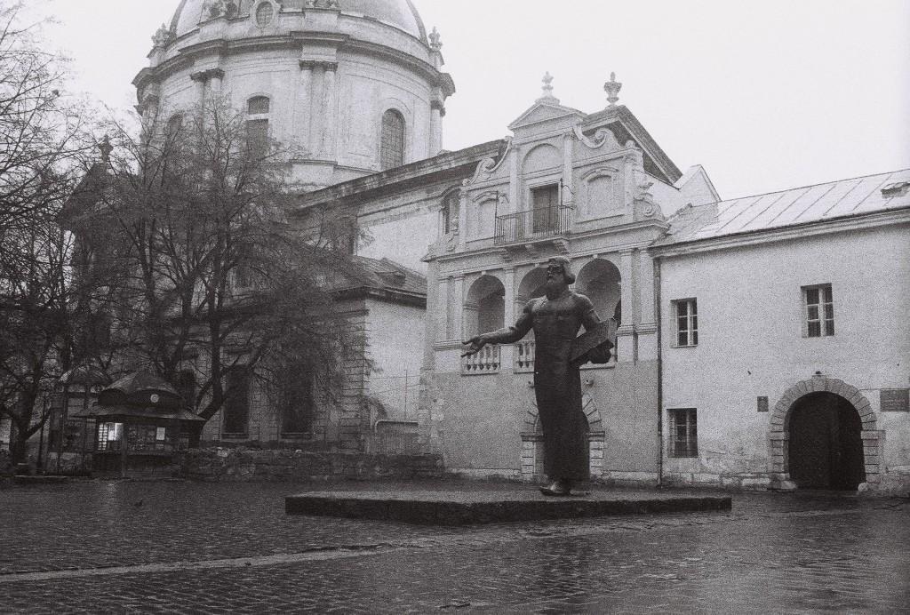 Пам'ятник Івану Федорову у Львові