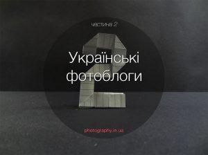photoblog-2