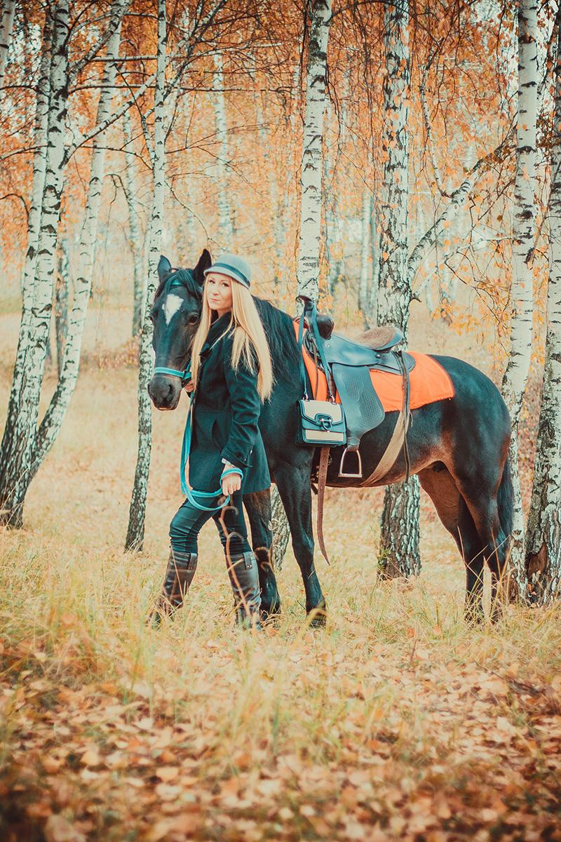 Відпустіть мене в осінь