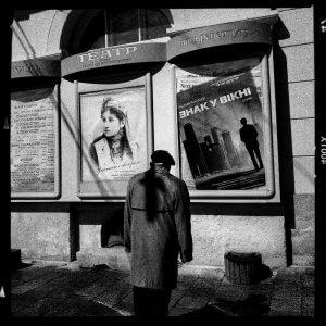 """Павло Гур'єв """"Українці"""" І. Гра з вогнем, або чим загрожує фотошоп"""