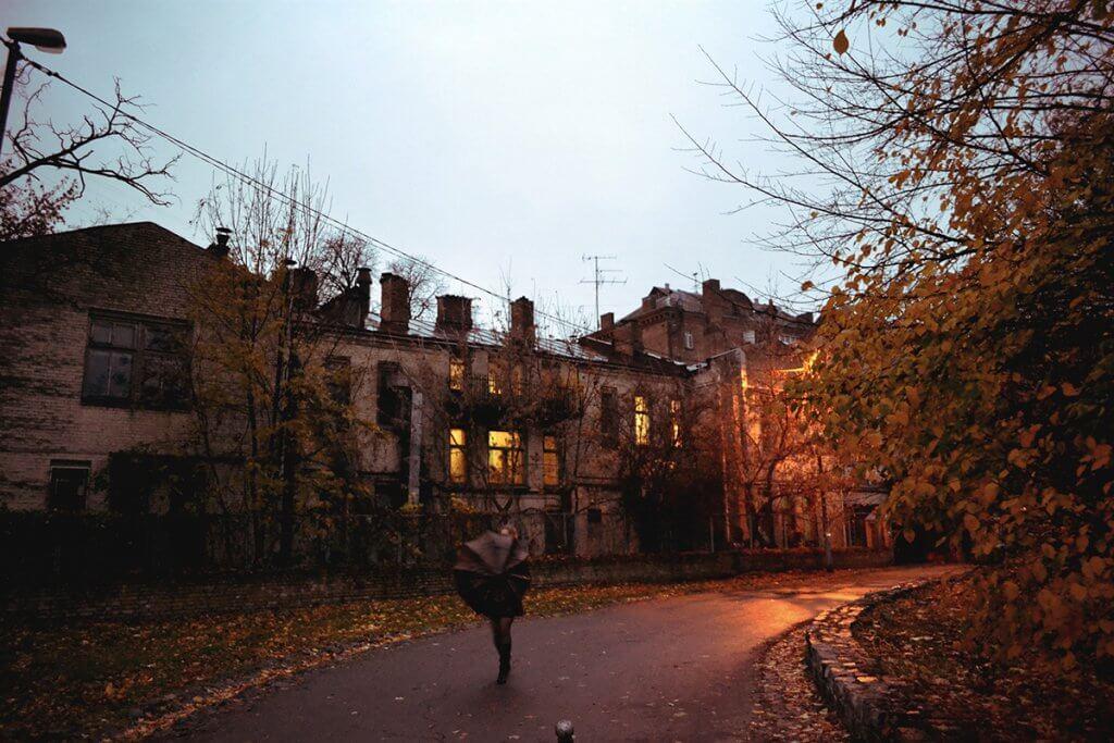 Осінь в столиці