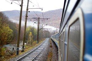Поїздка в осінь