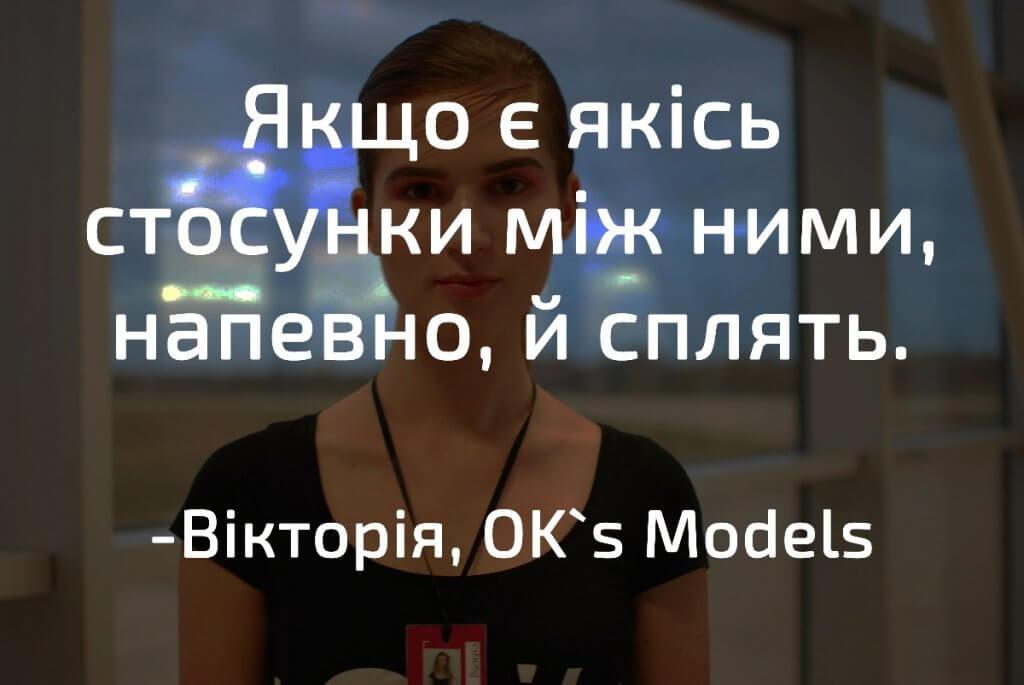 Модель Вікторія Пеценяк. Lviv Fashion Week