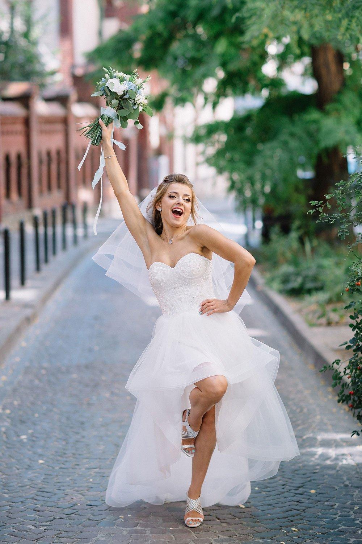 Щаслива наречена