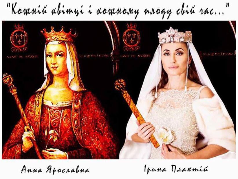 Величні жінки: крізь століття